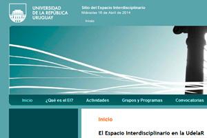 Espacio Interdisciplinario, UdelaR