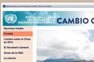 Portal de la Labor del Sistema de las Naciones Unidas sobre el Cambio Climático